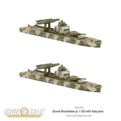 Soviet Bronekater pr.1125 with Katyusha
